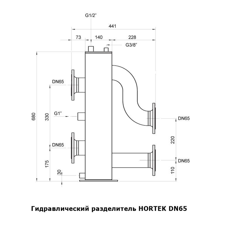 Гидравлический разделитель DN65