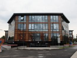 Новый Бизнес Центр Business Box