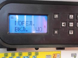 Автоматика HORTEK XL140