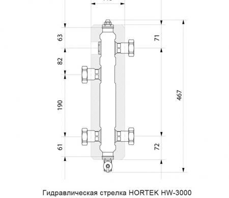 Гидравлический разделитель HW-3000