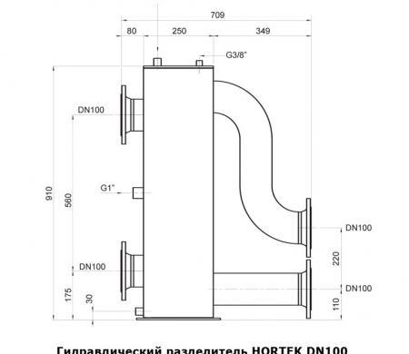 Гидравлический разделитель DN100