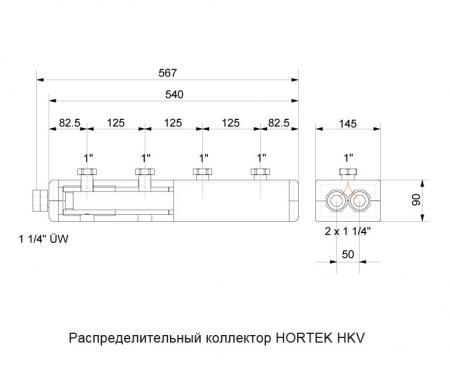 Распределительная гребенка HKV 125