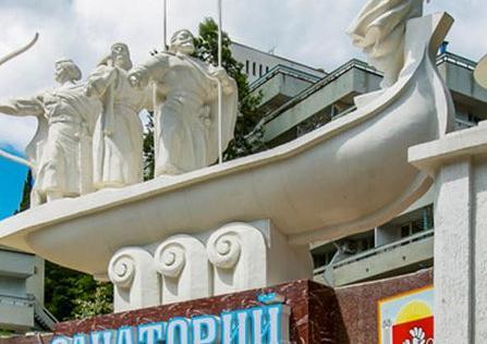 Блочно-модульная котельная для санатория «Киев», г. Алушта