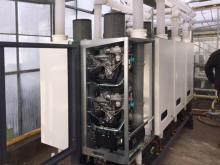 Отопление теплиц газовыми котлами HORTEK XL140